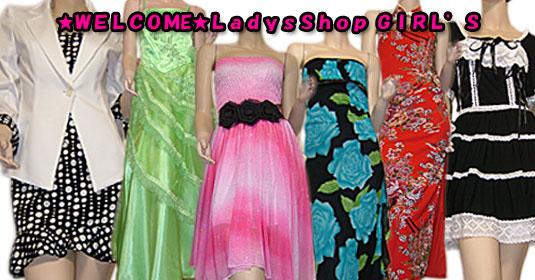 パーティードレス、スーツ、コスチューム、コスプレ販売 お水系セクシーファッション専門店 ガールズ